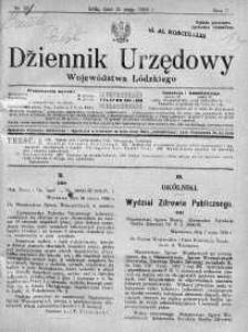 Dziennik Urzędowy Województwa Łódzkiego 31 maj 1926 nr 22