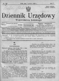Dziennik Urzędowy Województwa Łódzkiego 7 czerwiec 1926 nr 23