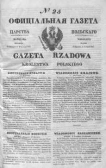 Gazeta Rządowa Królestwa Polskiego 1843 I, No 25