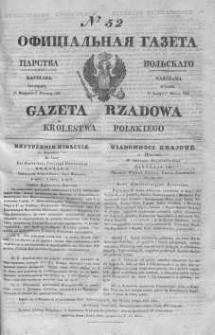 Gazeta Rządowa Królestwa Polskiego 1843 I, No 52