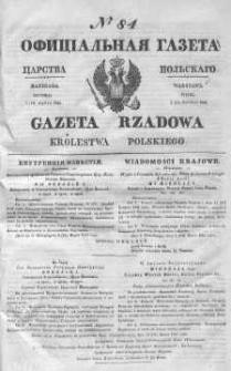 Gazeta Rządowa Królestwa Polskiego 1843 II, No 84
