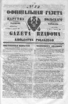 Gazeta Rządowa Królestwa Polskiego 1847 II, No 72