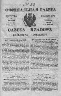 Gazeta Rządowa Królestwa Polskiego 1844 I, No 13