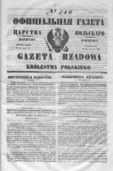 Gazeta Rządowa Królestwa Polskiego 1847 II, No 140