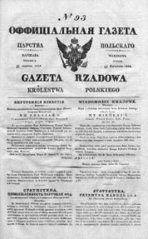 Gazeta Rządowa Królestwa Polskiego 1838 II, No 93