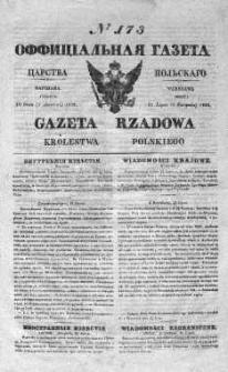 Gazeta Rządowa Królestwa Polskiego 1838 III, No 173