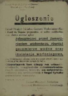 Ogłoszenie. 24 październik 1946 r.