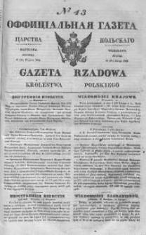 Gazeta Rządowa Królestwa Polskiego 1842 I, No 43
