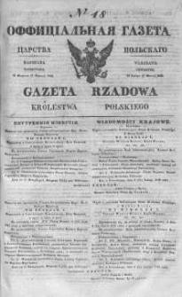 Gazeta Rządowa Królestwa Polskiego 1842 I, No 48