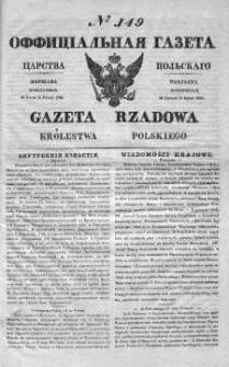 Gazeta Rządowa Królestwa Polskiego 1839 III, No 149
