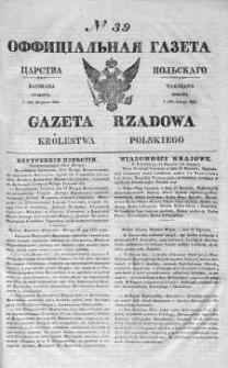 Gazeta Rządowa Królestwa Polskiego 1841 I, No 39