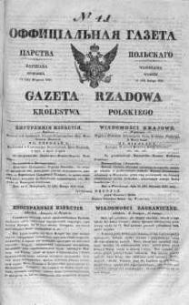 Gazeta Rządowa Królestwa Polskiego 1841 I, No 41