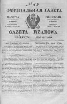Gazeta Rządowa Królestwa Polskiego 1845 I, No 49