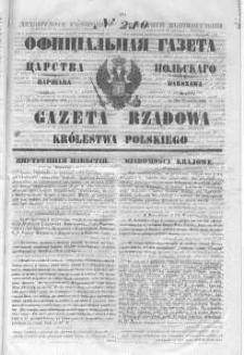 Gazeta Rządowa Królestwa Polskiego 1846 III, No 210