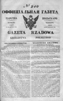 Gazeta Rządowa Królestwa Polskiego 1839 IV, No 240