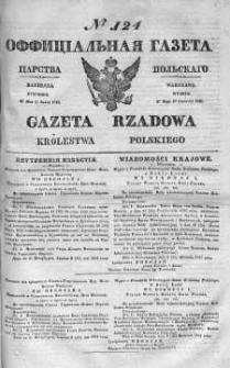 Gazeta Rządowa Królestwa Polskiego 1841 II, No 124