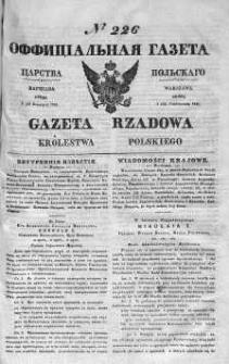 Gazeta Rządowa Królestwa Polskiego 1841 IV, No 226