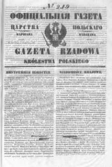 Gazeta Rządowa Królestwa Polskiego 1846 IV, No 219