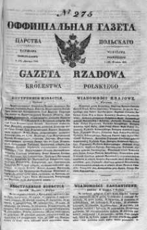 Gazeta Rządowa Królestwa Polskiego 1841 IV, No 275