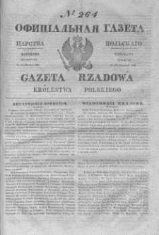 Gazeta Rządowa Królestwa Polskiego 1845 IV, No 264