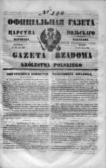 Gazeta Rządowa Królestwa Polskiego 1848 II, No 120