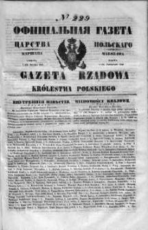 Gazeta Rządowa Królestwa Polskiego 1848 IV, No 229