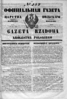 Gazeta Rządowa Królestwa Polskiego 1852 III, No 152