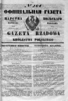 Gazeta Rządowa Królestwa Polskiego 1852 III, No 164
