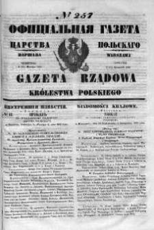 Gazeta Rządowa Królestwa Polskiego 1852 IV, No 257