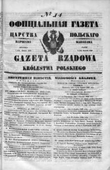 Gazeta Rządowa Królestwa Polskiego 1849 I, No 14