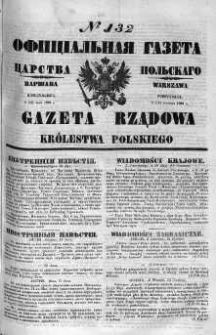 Gazeta Rządowa Królestwa Polskiego 1860 II, No 132