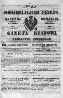 Gazeta Rządowa Królestwa Polskiego 1851 I, No 21