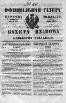 Gazeta Rządowa Królestwa Polskiego 1851 I, No 30