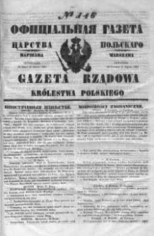Gazeta Rządowa Królestwa Polskiego 1851 III, No 146