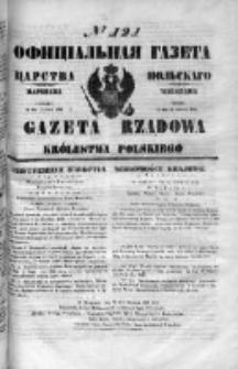Gazeta Rządowa Królestwa Polskiego 1849 II, No 121