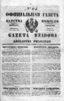Gazeta Rządowa Królestwa Polskiego 1850 I, No 63