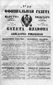 Gazeta Rządowa Królestwa Polskiego 1850 II, No 96