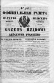 Gazeta Rządowa Królestwa Polskiego 1853 IV, No 263