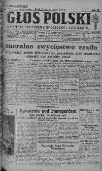 Głos Polski : dziennik polityczny, społeczny i literacki 23 lipiec 1926 nr 200