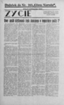 """Życie. Bezpłatny naukowo-popularny ilustrowany dodatek """"Głosu Narodu"""", 1930, R. 3, dodatek do Nr. 265"""