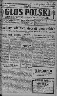 Głos Polski : dziennik polityczny, społeczny i literacki 19 wrzesień 1926 nr 258