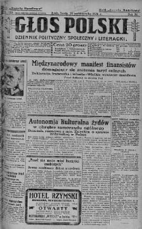 Głos Polski : dziennik polityczny, społeczny i literacki 20 październik 1926 nr 289
