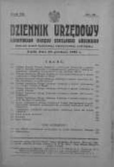 Dziennik Urzędowy Kuratorium Okręgu Szkolnego Łódzkiego: organ Rady Szkolnej Okręgowej Łódzkiej 20 grudzień 1929 nr 12