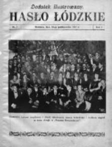 Dodatek Ilustrowany. Hasło Łódzkie 1927, R. 1, Nr 7