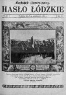 Dodatek Ilustrowany. Hasło Łódzkie 1928, R. 2, Nr 41