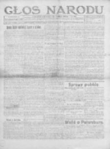 Głos Narodu 1919, Nr 258