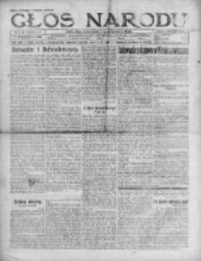 Głos Narodu 1920, Nr 209