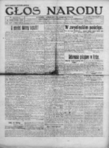 Głos Narodu 1920, Nr 227