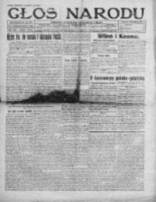 Głos Narodu 1920, Nr 254