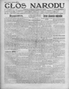 Głos Narodu 1920, Nr 288